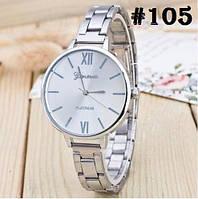 Женские кварцевые наручные часы / годинник Geneva Platinum серебристого цвета (105)
