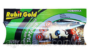Rubit Gold шприц гель 35 гр, оригинал