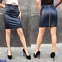 eaf3ea77760 Облегающая темно-синяя женская юбка из эко-кожи на молнии. Арт-7269