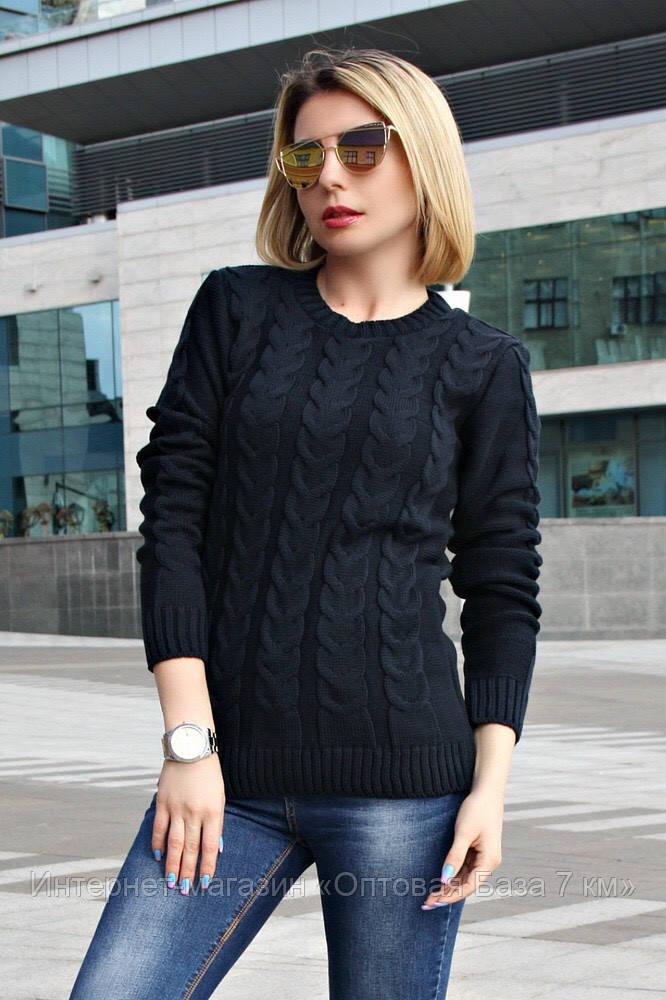 свитера женские вязаные 46 50 универсальный оптом купить свитеры