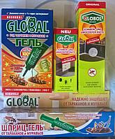 Выгодная покупка! Комплект средств для уничтожения тараканов и муравьев Глобал/Globol