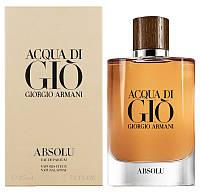 Giorgio Armani Acqua di Gio Absolu - мужская туалетная вода