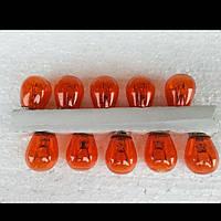 Лампы 12V21/5W S25/BAY15D (10 желтых).