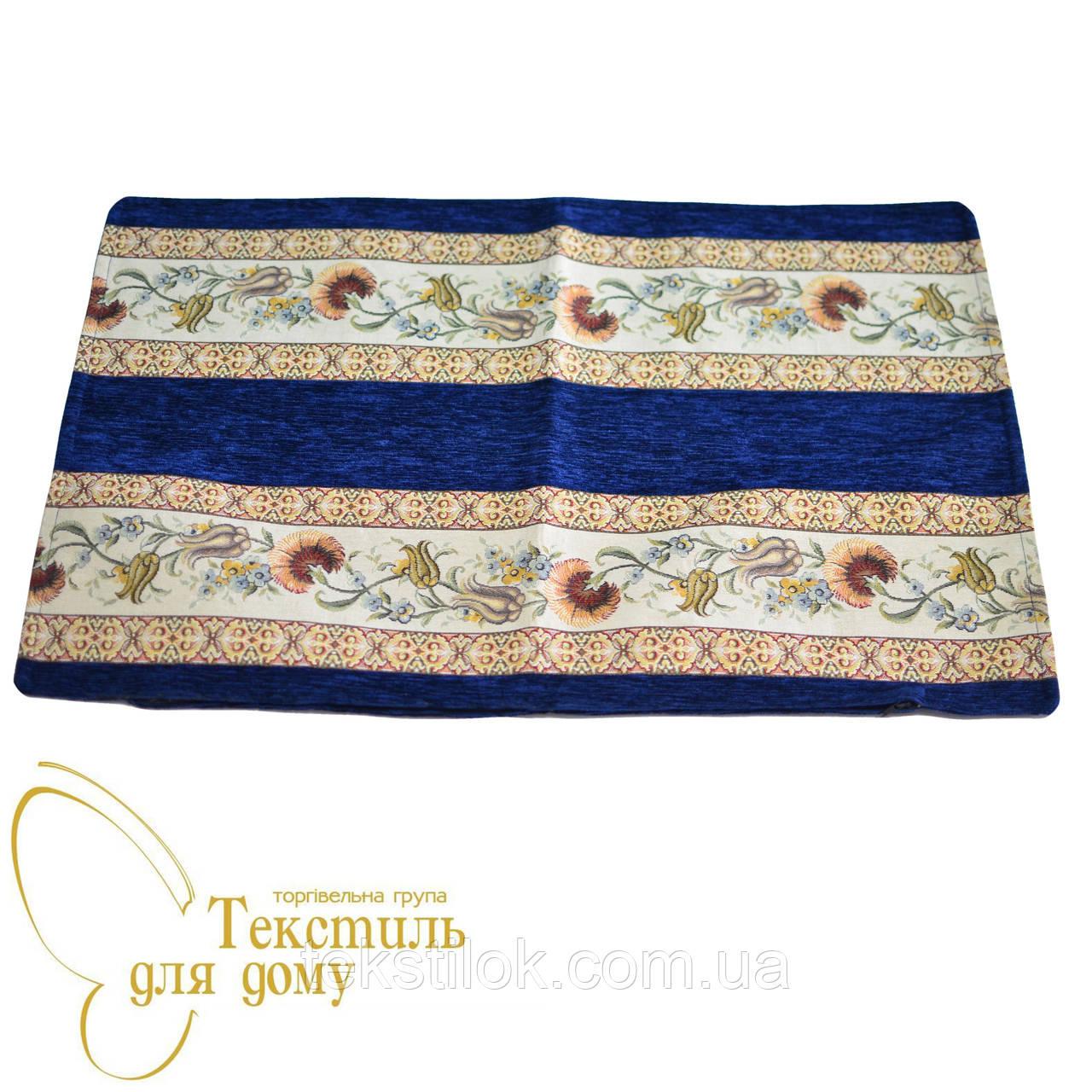 Наволочка декоративная гобеленовая в полоску ANTIK SIKA GULLU, синий