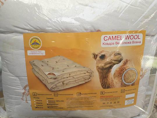 Одеяло АРДА наполнитель верблюжья шерсть Полутороспальное, фото 2