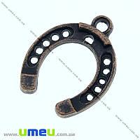 Подвеска металлическая Подкова, Медь, 20х15 мм, 1 шт. (POD-004756)