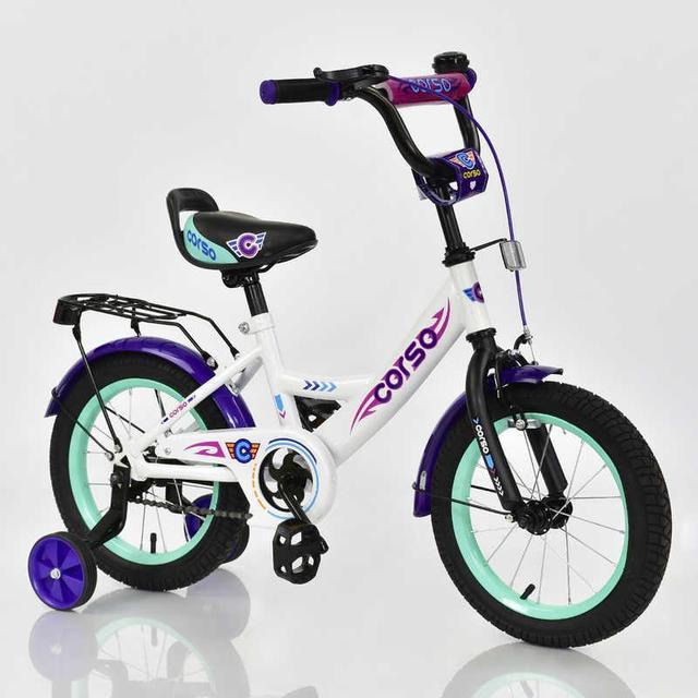 дакхколесный велосипед для ребенка