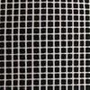 Сетка штукатурная 5х5 мм (1м х 50м) плотность - 145г/м2