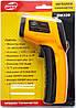 Пирометр (бесконтактный инфракрасный термометр) Benetech GM320 оригинал в блистерной упаковке