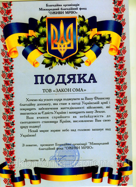 Слава Украине, героям слава!!!