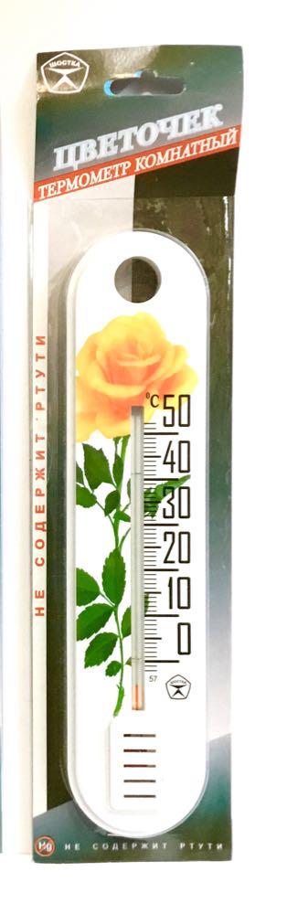 """Термометр комнатный  """"Цветочек"""""""