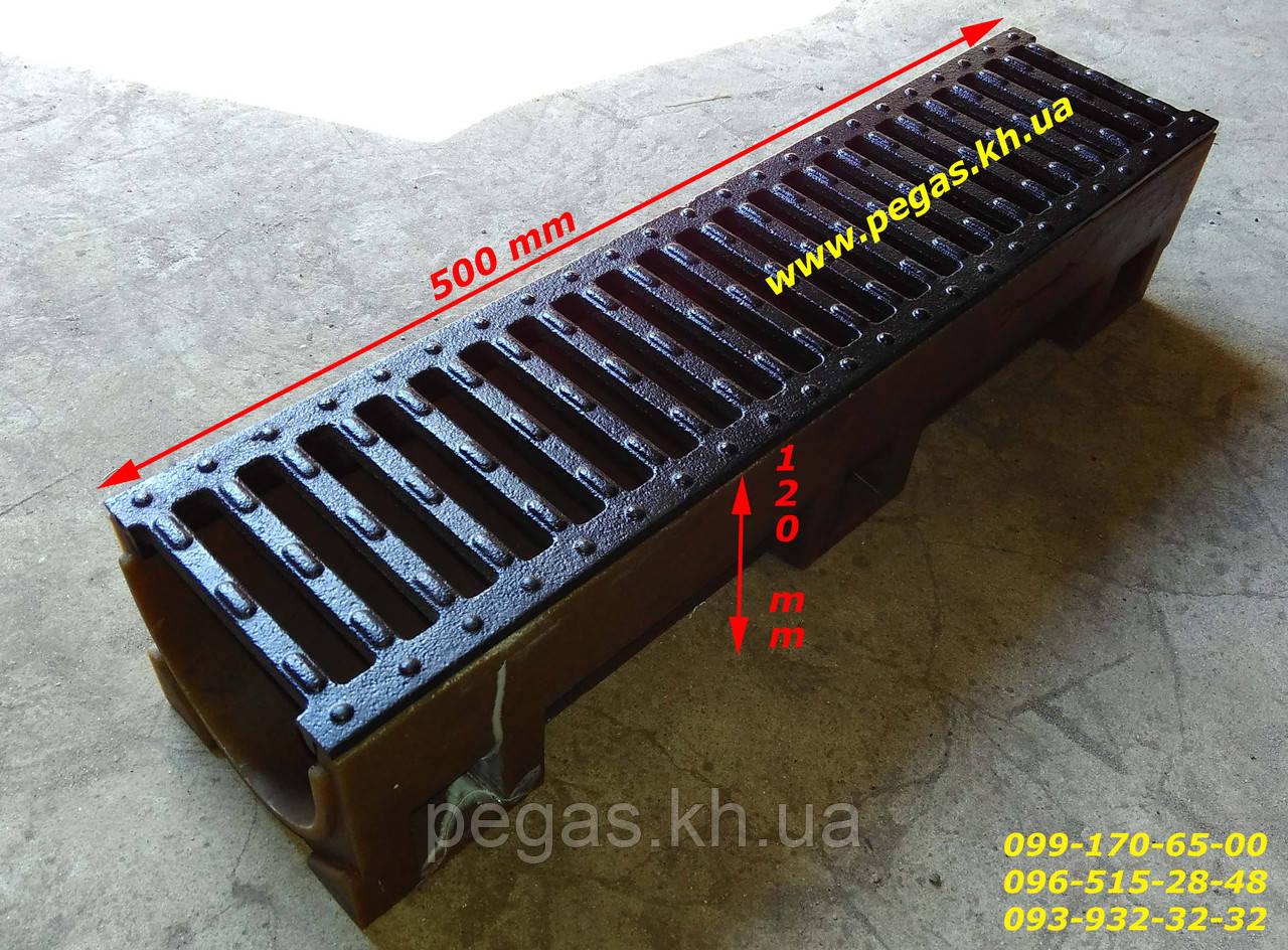 Ливневка чугунная водоотвод, водосток полимербетон 500х120х100 мм. (стандарт)