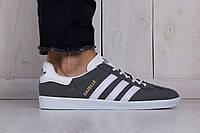 Мужские Кроссовки Adidas Gazelle Grey Реплика