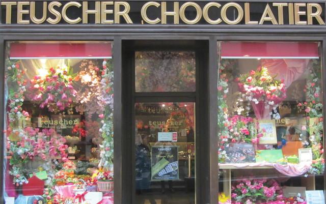 Раздел Длинные кофты - фото teens.ua - Нью-Йорк,магазин Teuscher Chocolatier
