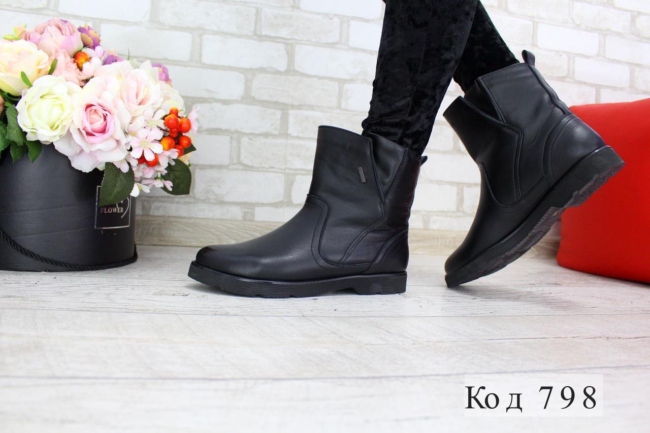"""Ботинки """" Classic """"  Натуральная мягкая кожа. (Украина) Демисезон."""