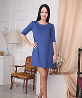 Платье котельное с рукавом три четверти