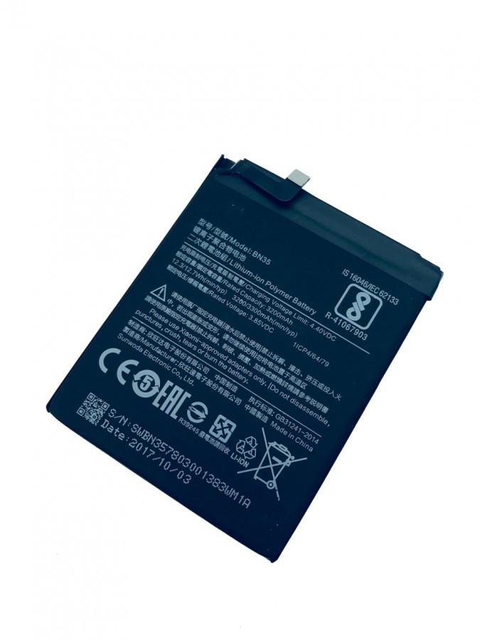 Акб Original Quality Xiaomi BN35 Redmi 5 70-100