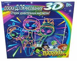 Доска для 3D рисования Сказочный Патруль