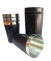 Набор металлических стаканов 4 шт. 250 мл с гербом Украины в чехле