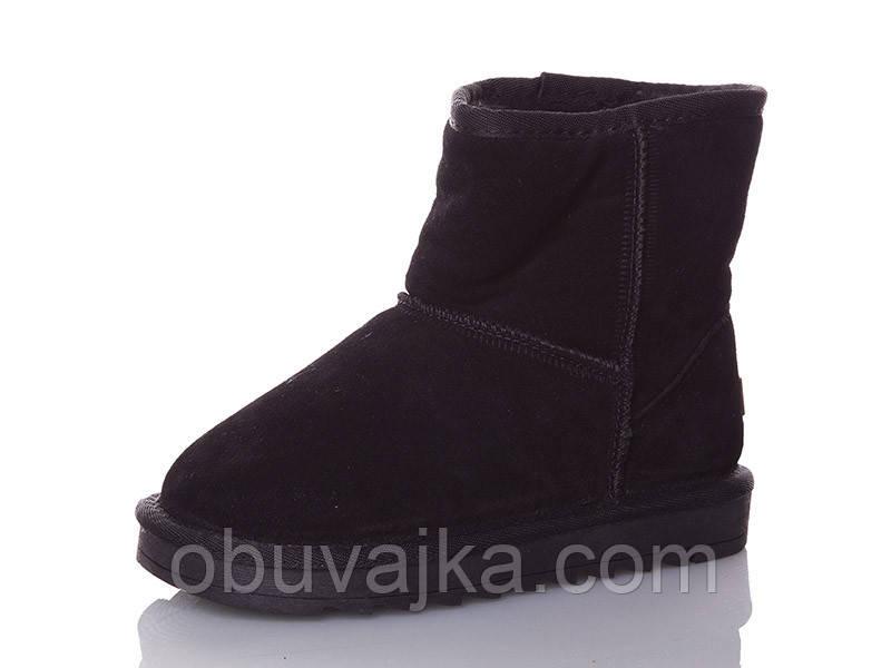 Детская зимняя обувь угги Подростковые угги для девочек от фирмы KLF(32-37)