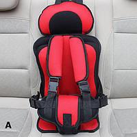 Портативное бескаркасное детское автокресло (красное с черным), фото 1