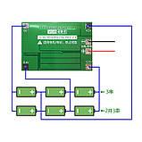 Плата защиты BMS 3S 40A 11.1V/12.6V  Li-Ion 18650 (Контроллер заряда/разряда BMS 3S 40A), фото 2