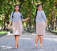 Платье женское большие размеры свободного кроя/р15125, фото 1
