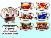 """Чайный стеклянный сервиз 12 предметов EL2014 ассорти """"ELINA"""""""