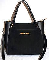Женская черная замшевая сумка Michael Kors 26*23 см