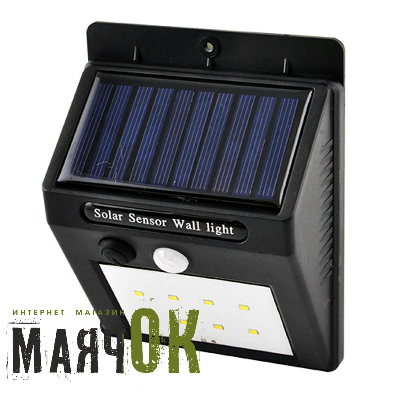 Настенный уличный светильник XF-6008-8SMD