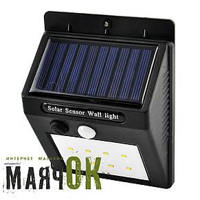Настенный уличный светильник XF-6008-8SMD, фото 2