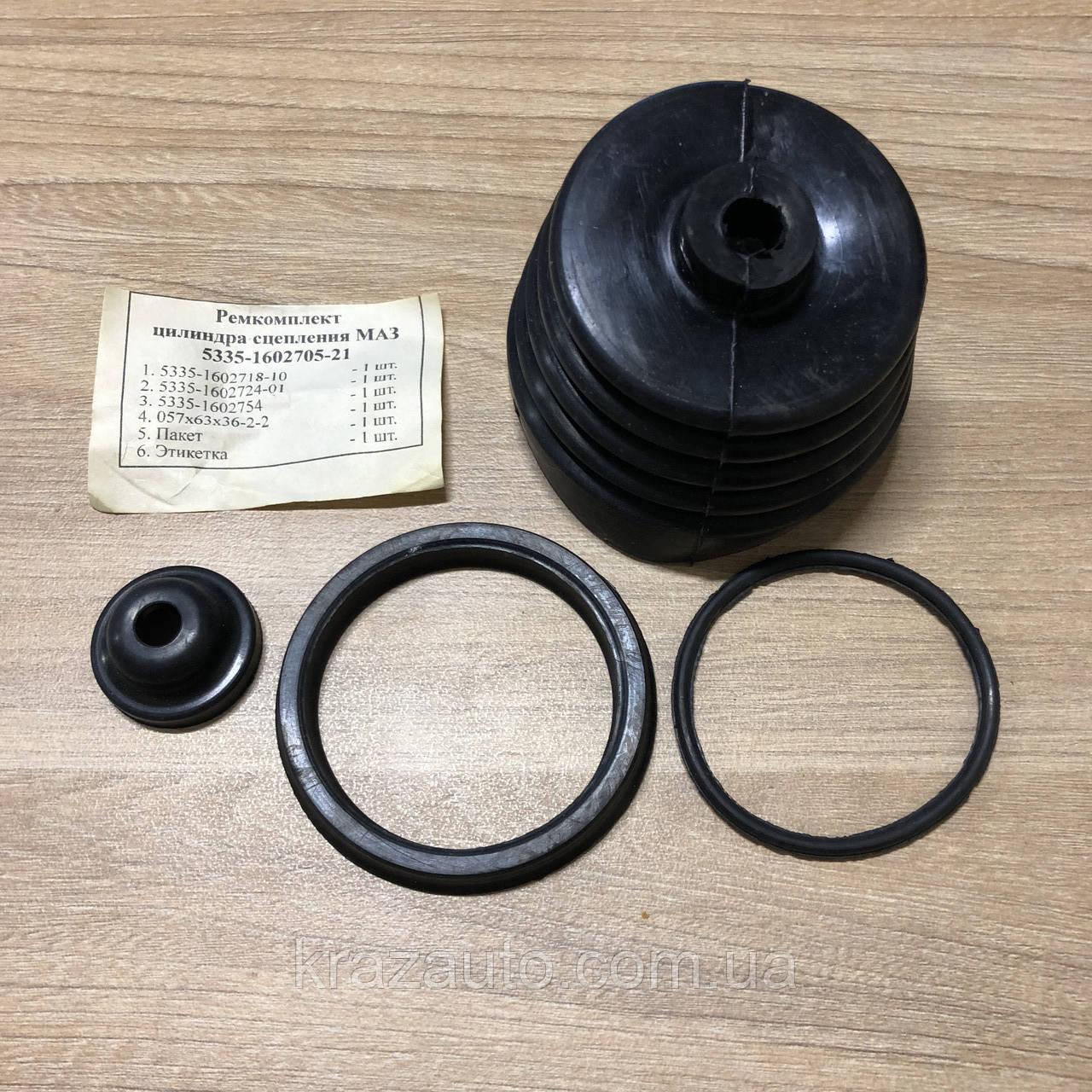 Ремкомплект цилиндра сцепления МАЗ 5335-1602705-21