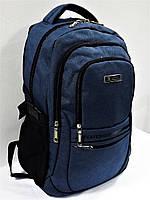 85c6f0caeda4 Рюкзак городской текстильный с отделом для ноутбука Catesigo синий