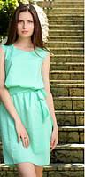 Яркое летнее платье с поясом и жемчужинами на плечах. Размер 44
