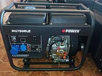 Дизельгенератор Q-Power Рro DG7500LE 5кВт(5.5)