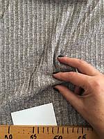 Трикотаж Рубчик с Блеском, фото 1