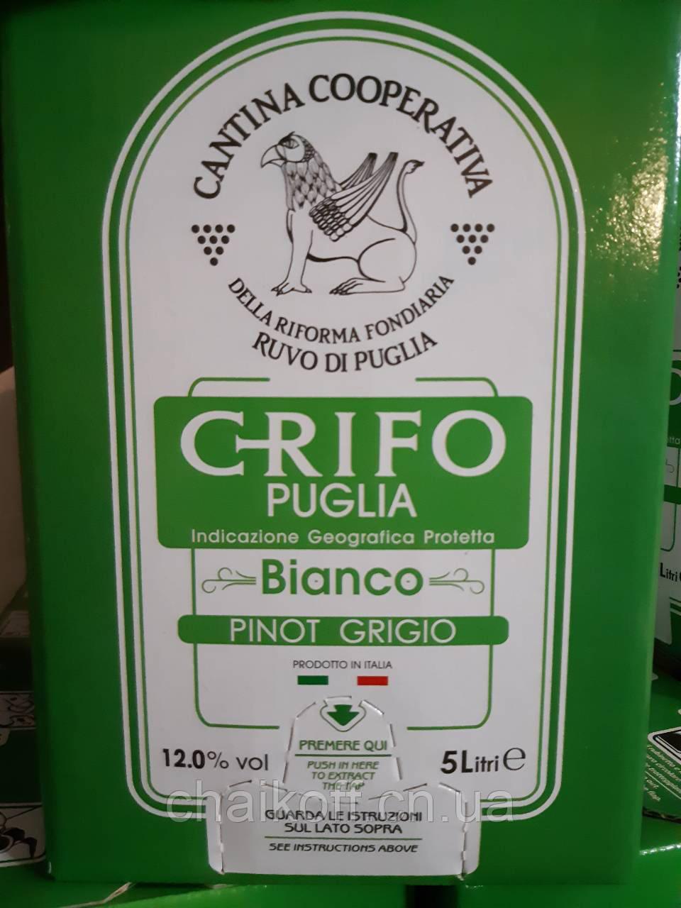 Вино белое сухое Crifo Puglia Bianco Pinot Grigio  5 л (Италия)