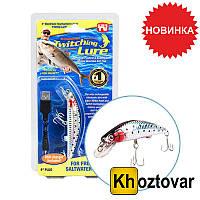 Приманка для ловли хищных рыб Twitching Lure Твичинг