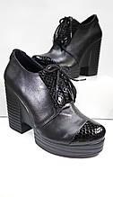 Женские туфли из натуральной кожи на небольшом каблуке LEXI  Т(254) V6016