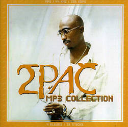 MP3 диск 2Pac - MP3 Collection