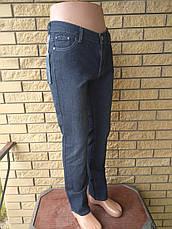 Джинсы женские стрейчевые OVO, фото 2