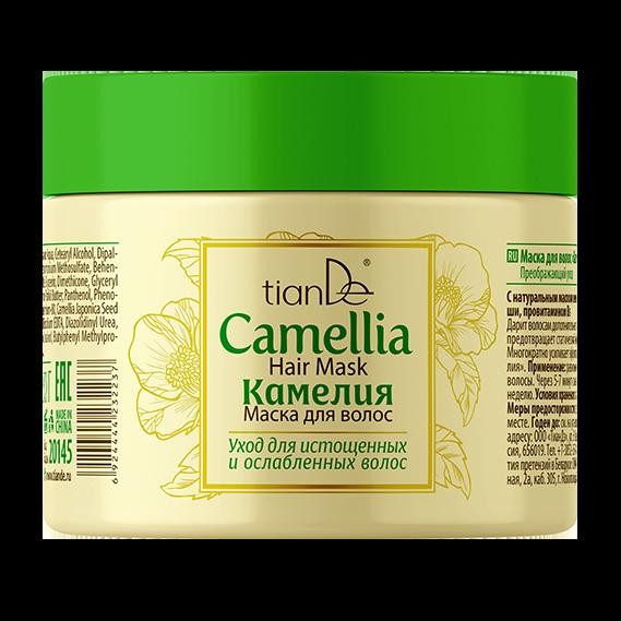 Маска для волос «Камелия» Тианде - Японский шелк твоих волос! 250 г