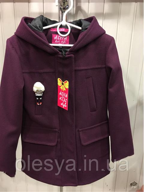 Демисезонное кашемировое детское пальто Hello на девочку размеры 32- 38
