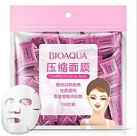 Прессованные тканевые сухие маски-таблетки для лица