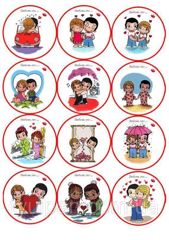 идеи шаблоны свадебных картинок для капкейков программа, которой