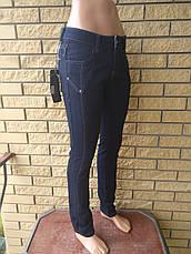 Джинсы женские стрейчевые NN, фото 2