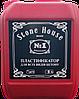 Пластификатор ТМ «Stone House» №1  для всех марок и классов бетона 5л.