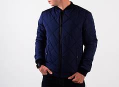 Куртка стеганка-ромб Baterson синяя