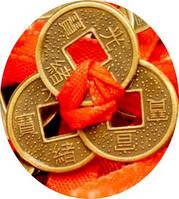 Три монеты d - 2 см.