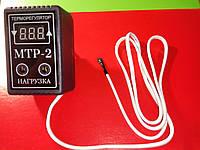 Терморегулятор МТР-2 для отопления цифровой на 10А, фото 1